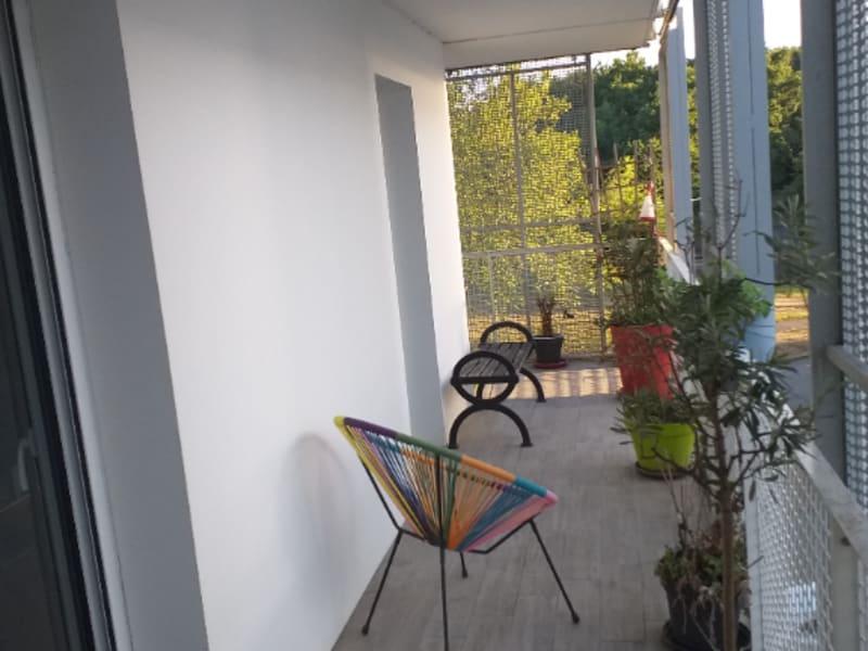 出售 公寓 Nantes 250275€ - 照片 2