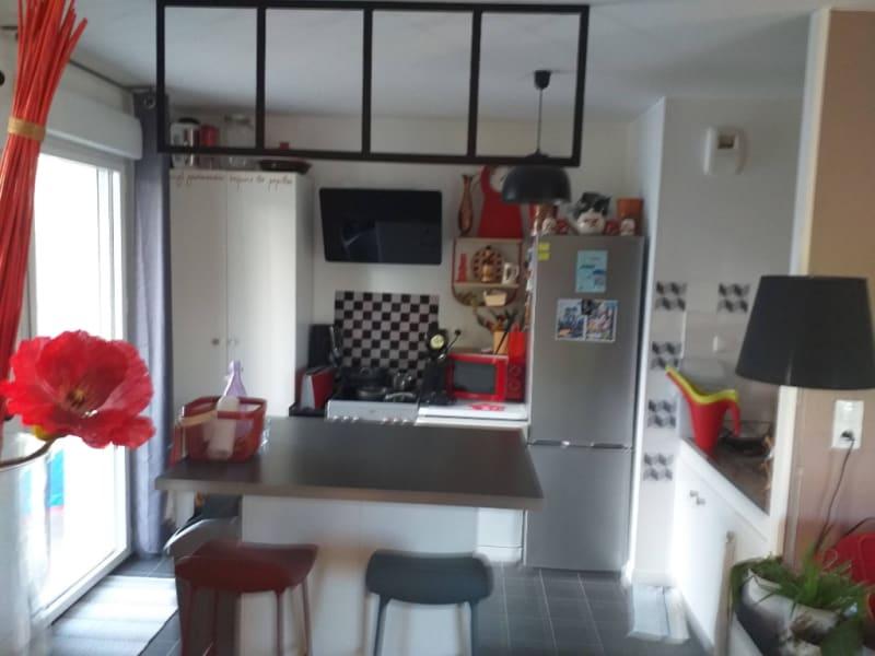 出售 公寓 Nantes 250275€ - 照片 3