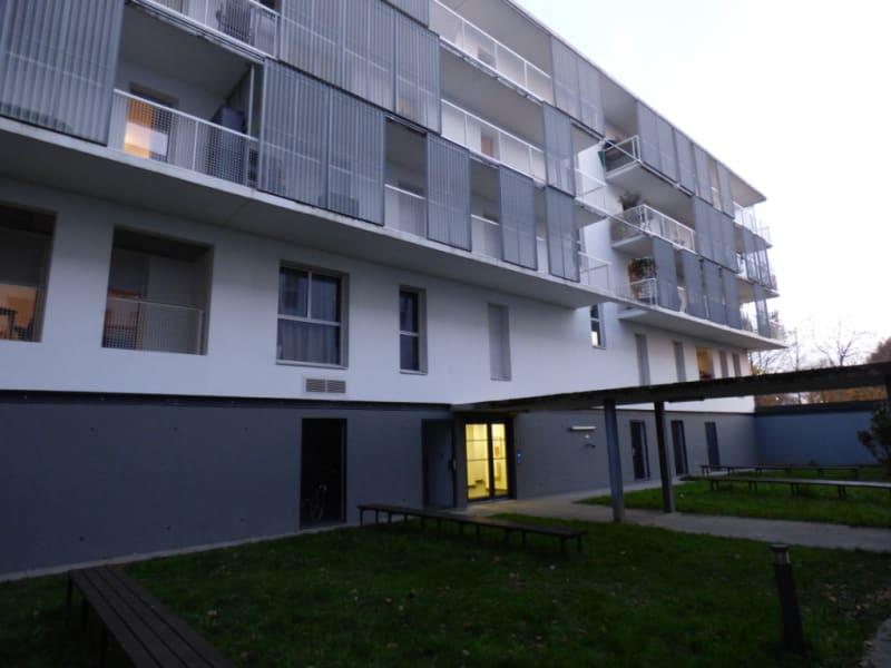出售 公寓 Nantes 250275€ - 照片 5