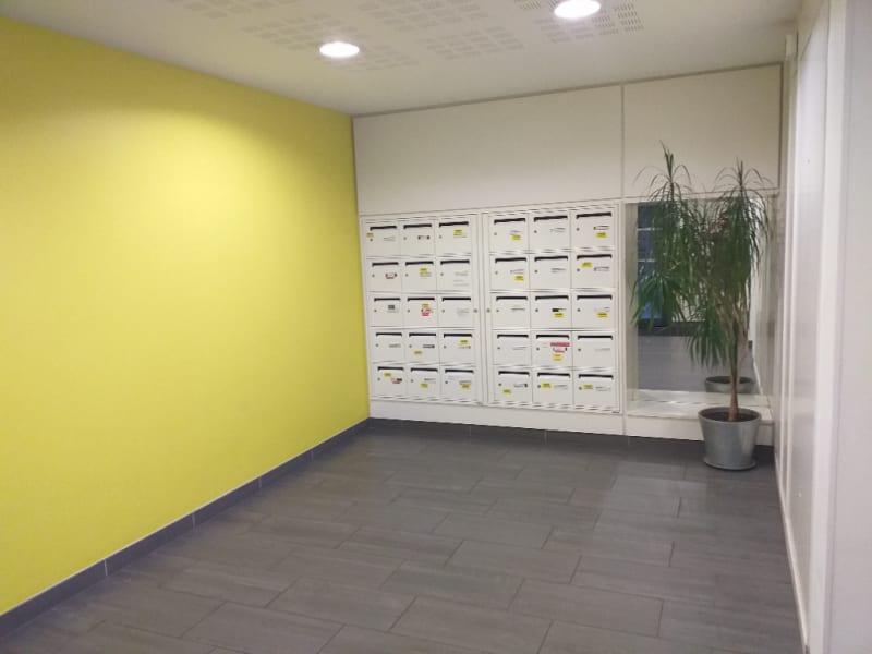 出售 公寓 Nantes 250275€ - 照片 6