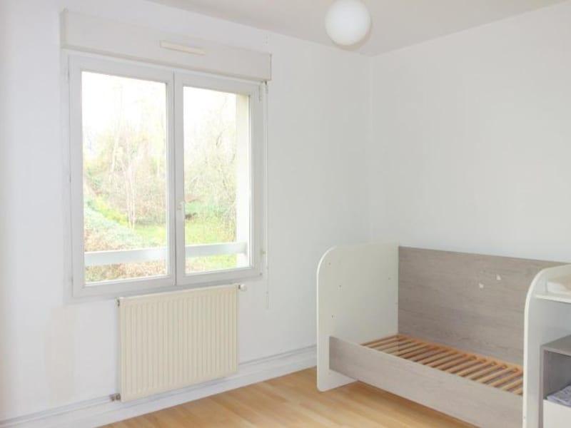 Rental house / villa Saint thibault des vignes 1400€ CC - Picture 5