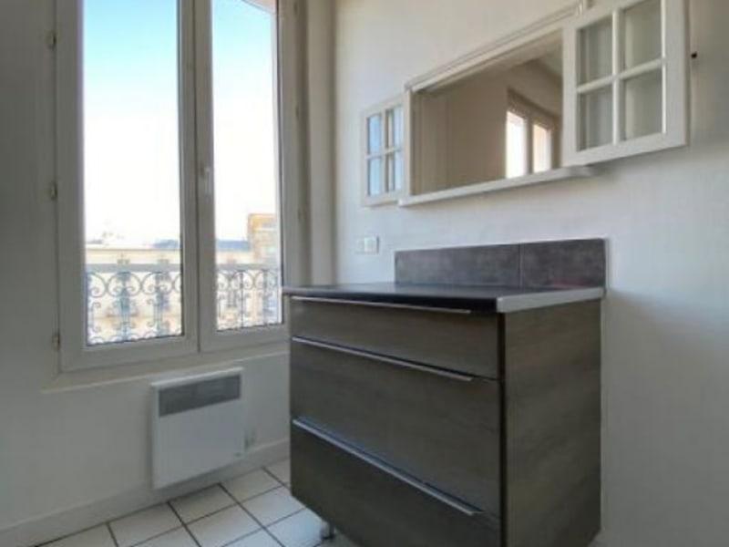 Sale apartment Chatou 350000€ - Picture 5