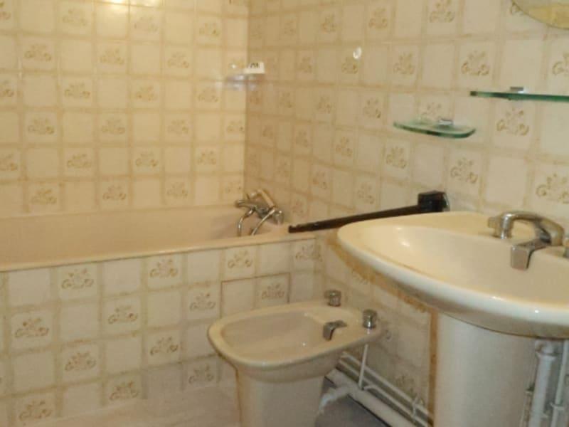 Location appartement Limoges 650€ CC - Photo 10