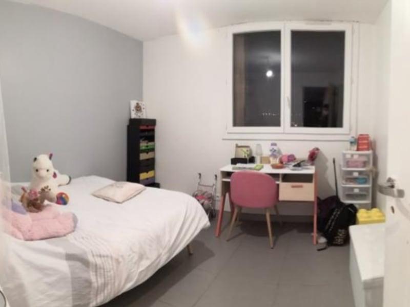 Vente appartement La valette du var 235000€ - Photo 8