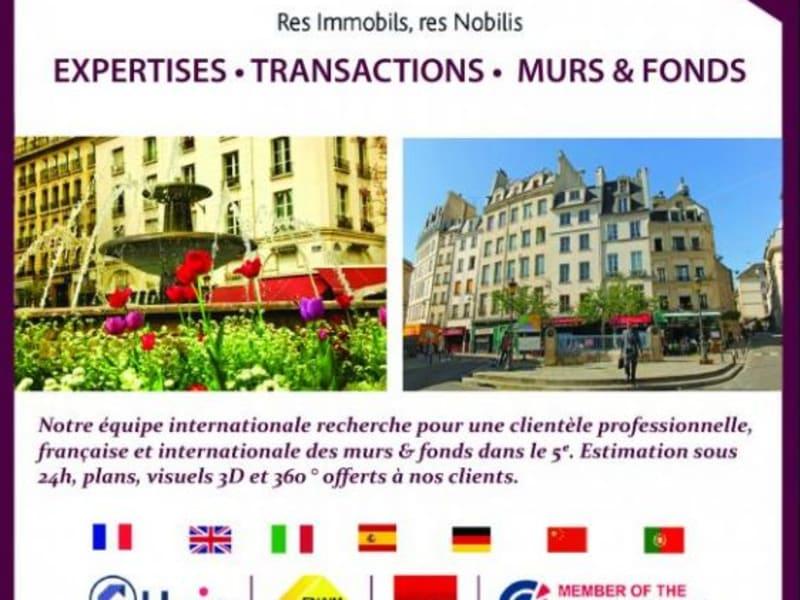 Verkauf geschäftsraum Paris 5ème 1500000€ - Fotografie 1
