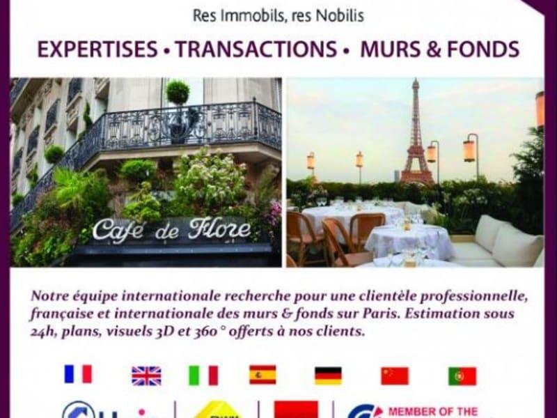 Verkauf geschäftsraum Paris 5ème 1500000€ - Fotografie 2