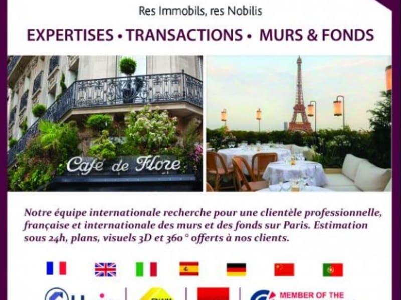 tienda Paris 11ème 75000€ - Fotografía 2