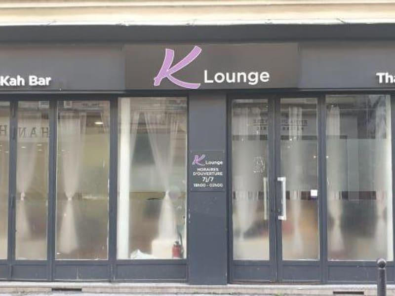 商业声誉 商店 Paris 11ème 75000€ - 照片 7