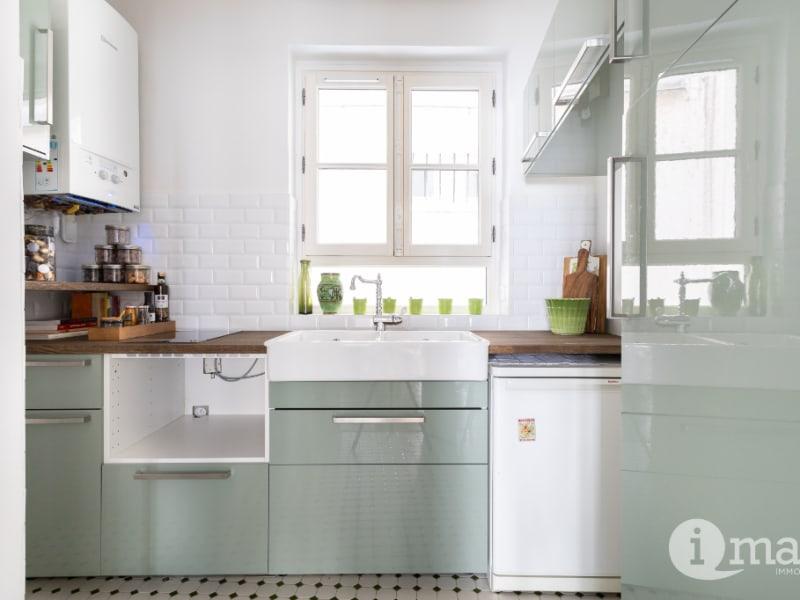 Vente appartement Paris 17ème 450000€ - Photo 4