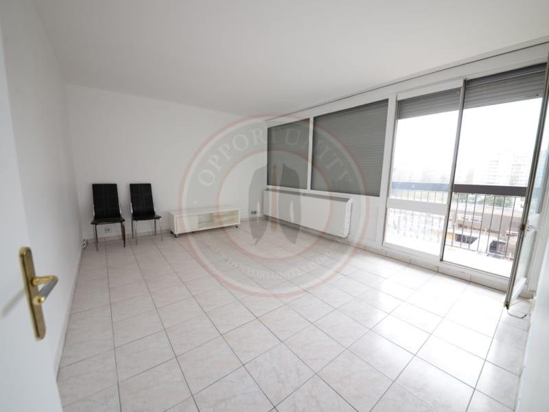 Vente appartement Fontenay-sous-bois 260000€ - Photo 1