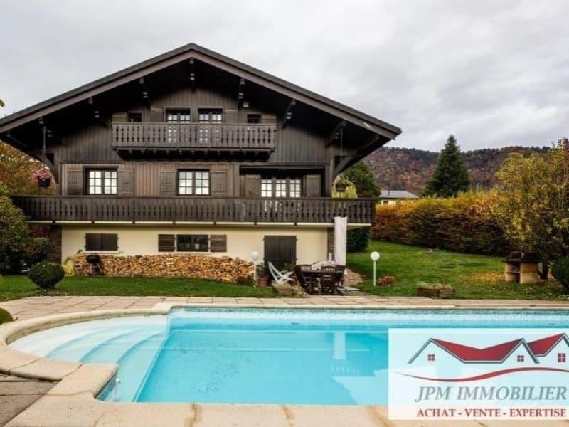 Vente maison / villa Viuz en sallaz 597000€ - Photo 1