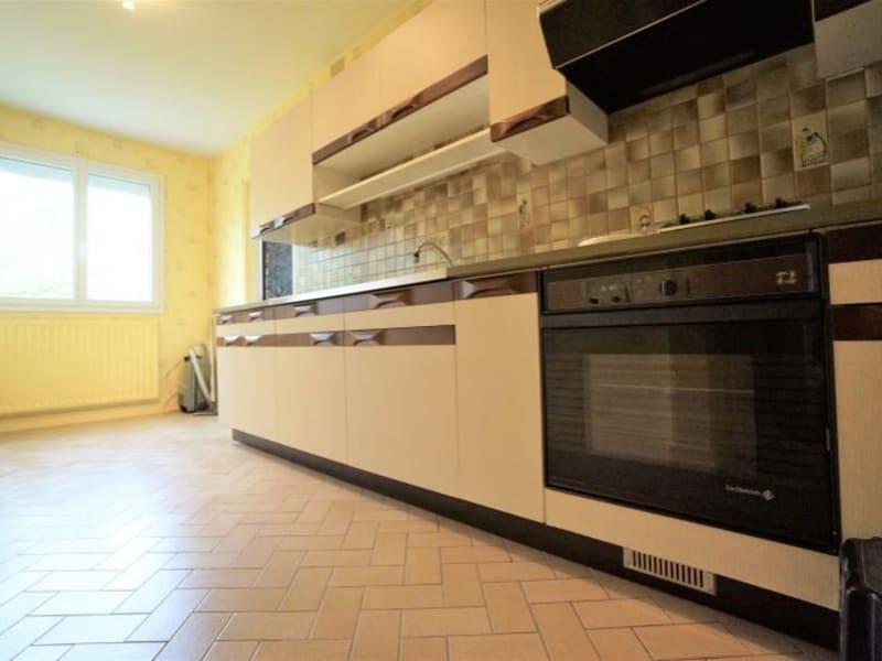 Sale apartment Le mans 81000€ - Picture 1