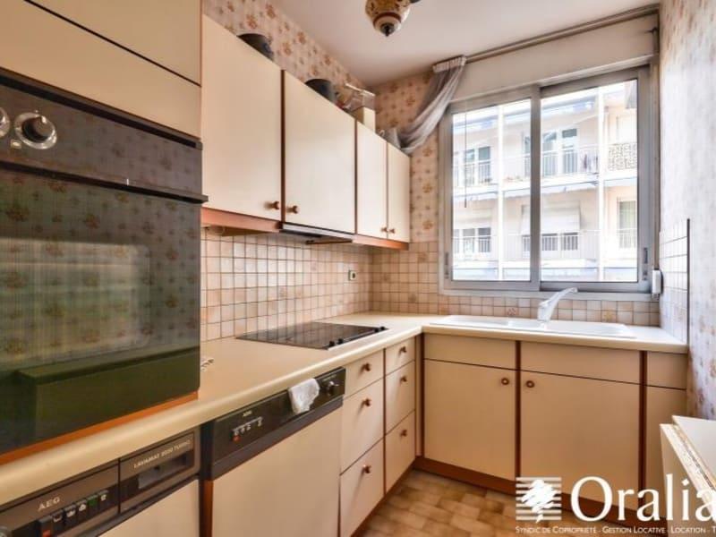 Vente appartement Lyon 6ème 330000€ - Photo 2