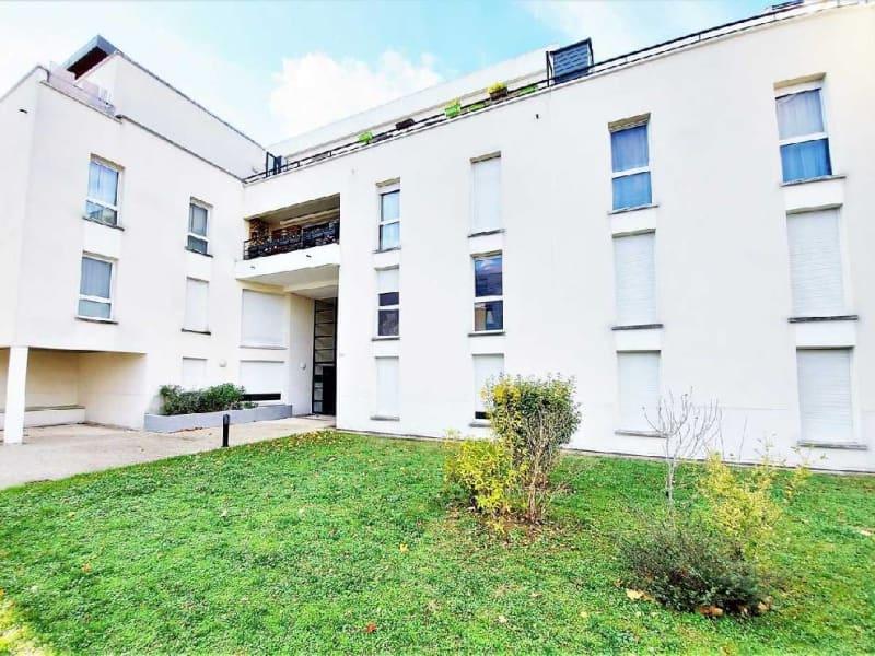 Location appartement Meaux 598€ CC - Photo 4
