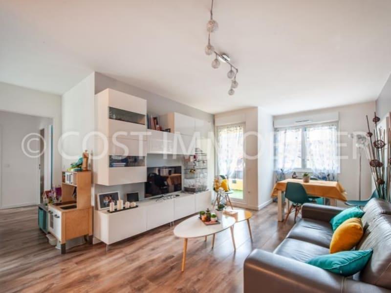 Vente appartement Gennevilliers 340000€ - Photo 1