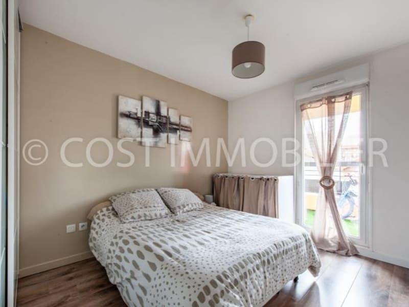 Vente appartement Gennevilliers 340000€ - Photo 7