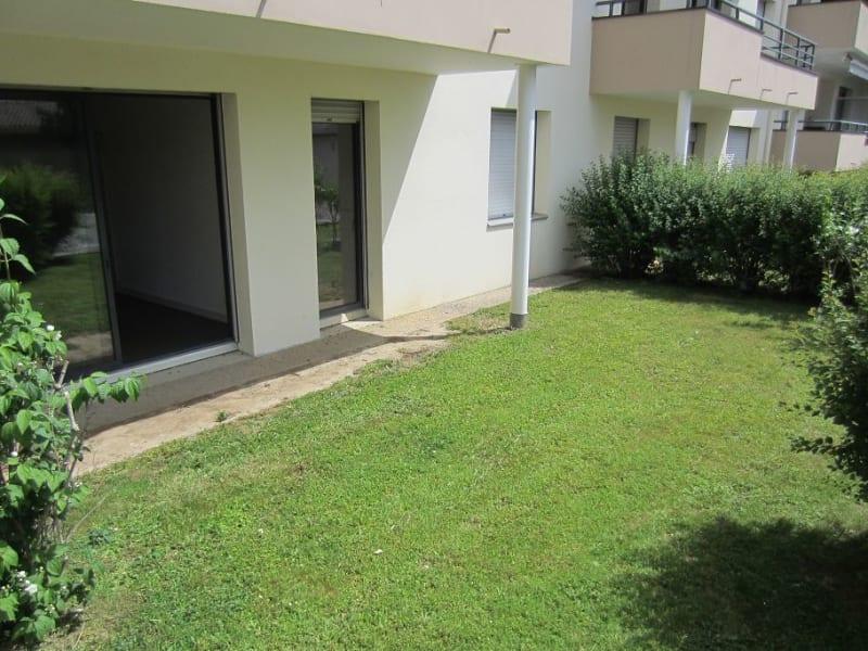 Location appartement Limoges 545€ CC - Photo 1