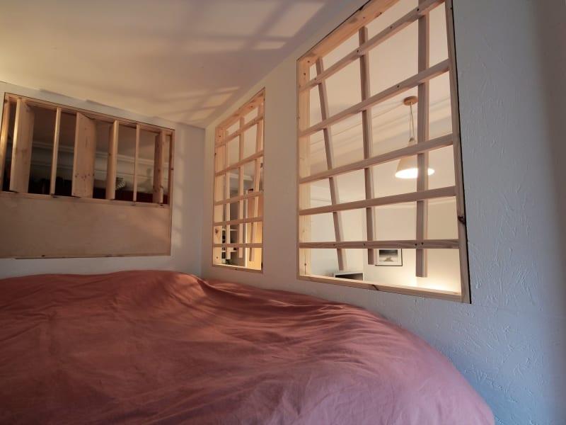 Vente appartement Paris 20ème 469000€ - Photo 9