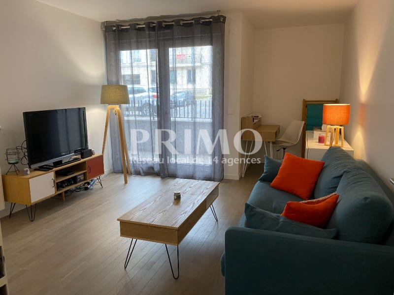 Vente appartement Chatenay malabry 275 000€ - Photo 1