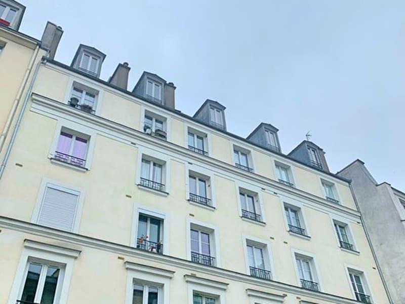 Vente appartement Paris 11ème 269000€ - Photo 5