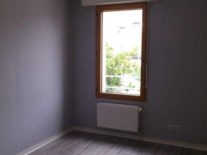Location appartement Nantes 555€ CC - Photo 2
