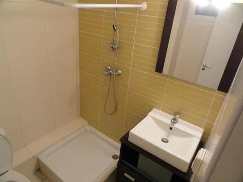 Location appartement St denis 310€ CC - Photo 5