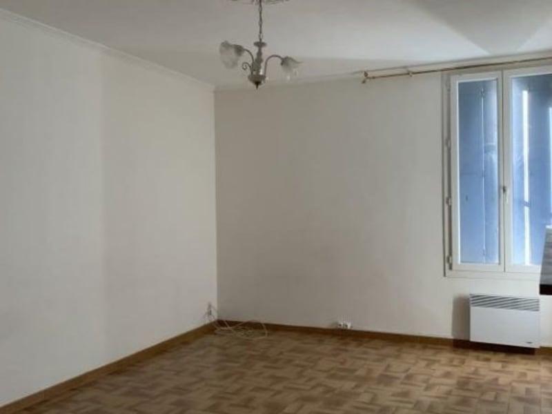 Location appartement Lunel 657€ CC - Photo 6