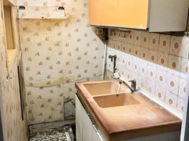 Sale apartment Paris 1er 695000€ - Picture 7