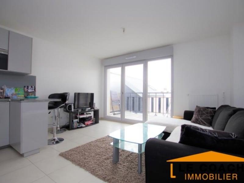 Vente appartement Montfermeil 224000€ - Photo 1