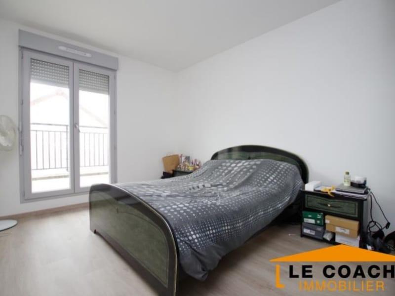 Vente appartement Montfermeil 224000€ - Photo 5