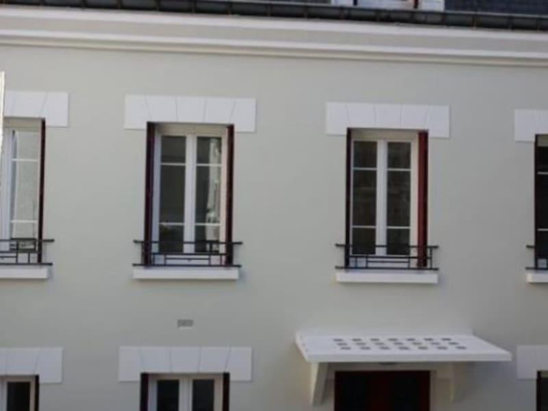 Vente appartement Nogent sur marne 240000€ - Photo 9