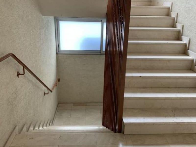 Sale apartment Les pavillons sous bois 124200€ - Picture 3