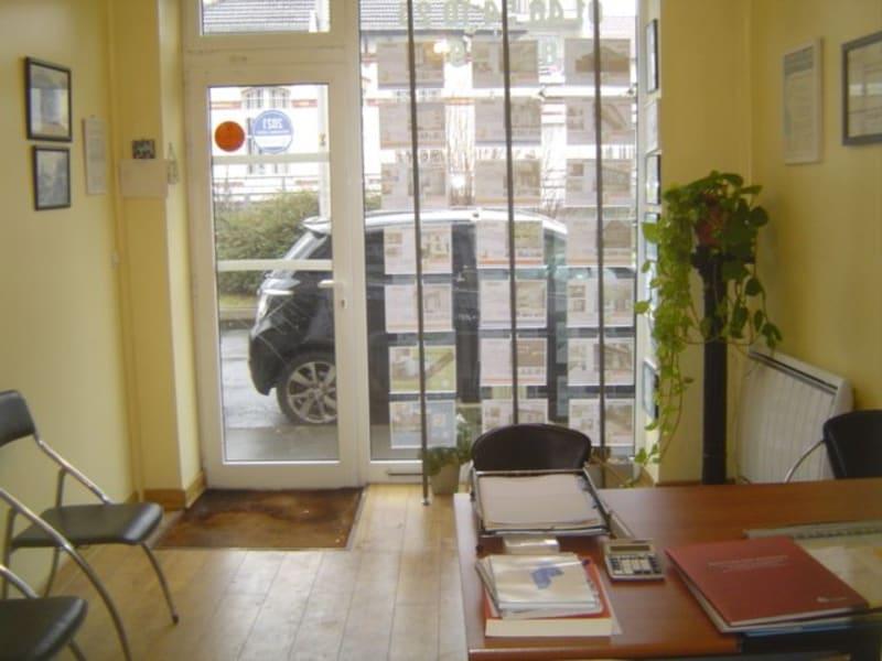 Sale empty room/storage Villemomble 145000€ - Picture 1