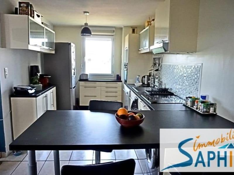 Sale apartment Cugnaux 164300€ - Picture 4