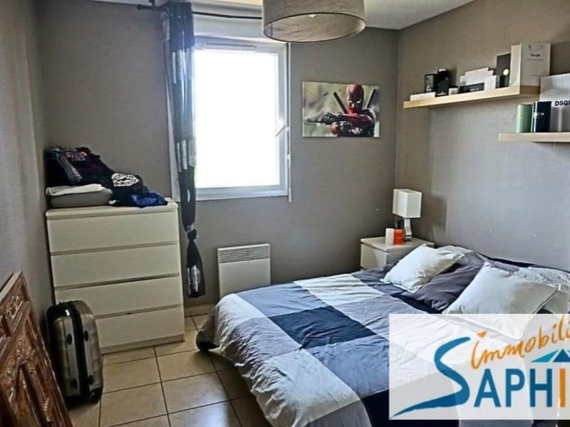 Sale apartment Cugnaux 164300€ - Picture 7