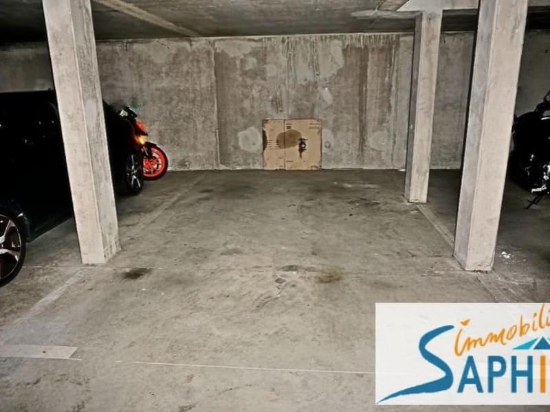 Sale apartment Cugnaux 164300€ - Picture 8