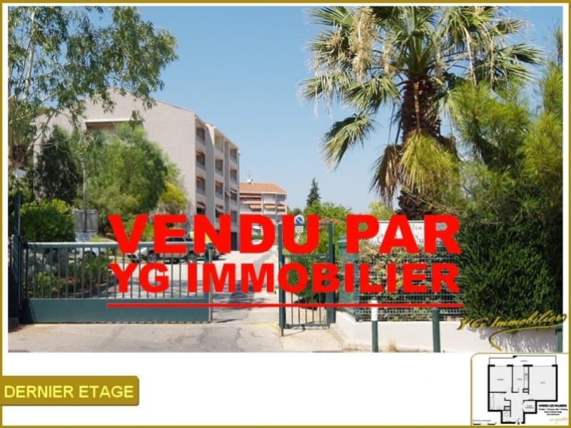 Vente appartement Hyeres 169 000€ - Photo 1