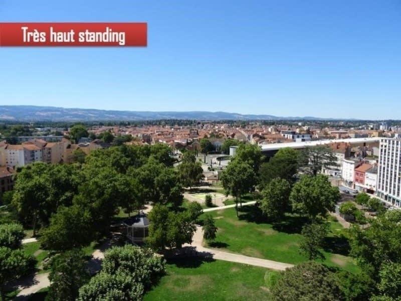 Location appartement Roanne 1180€ CC - Photo 1