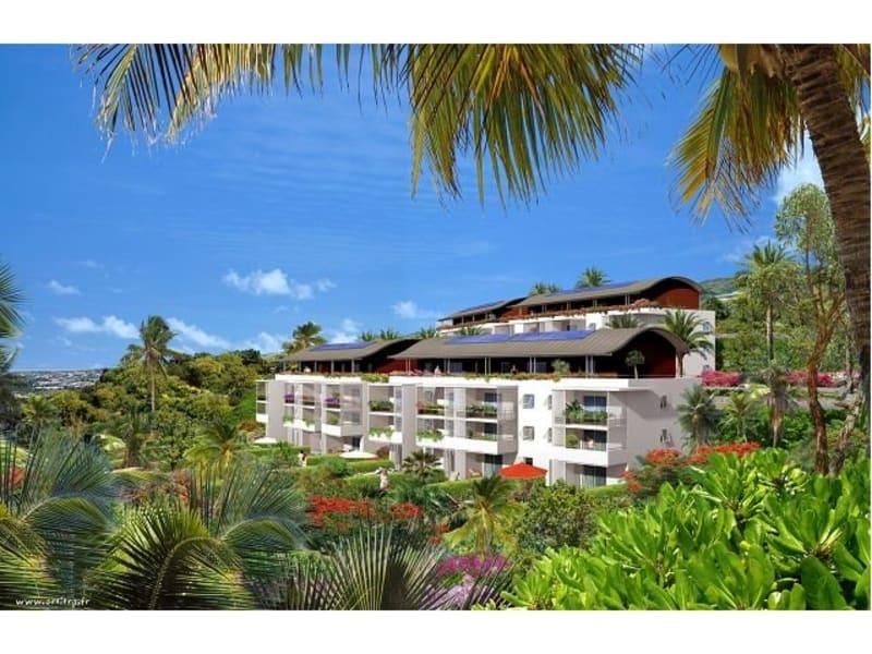 Location appartement St denis 806€ CC - Photo 5