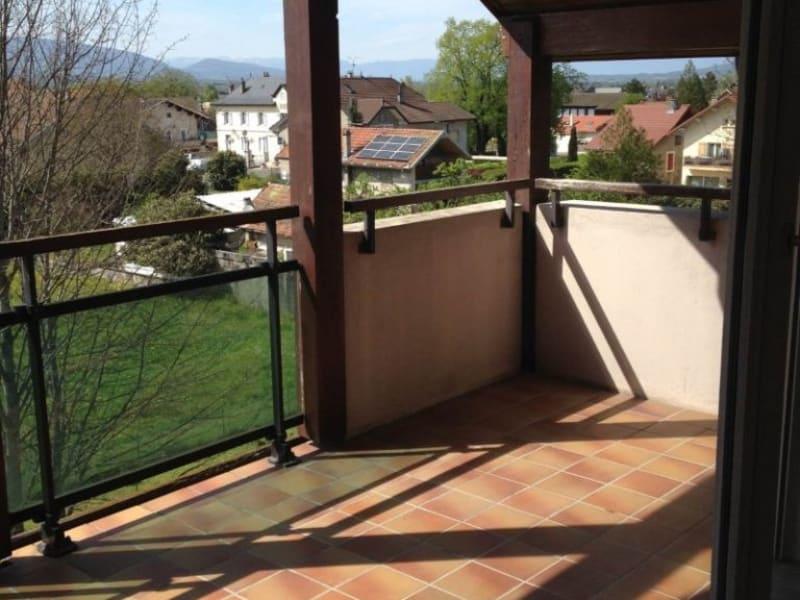 Location appartement Saint pierre en faucigny 670€ CC - Photo 4