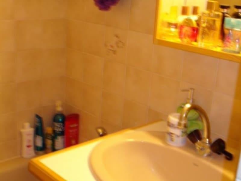 Vente appartement Mont saxonnex 59500€ - Photo 4