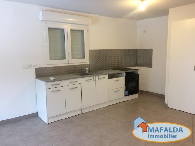 Vente appartement Mont saxonnex 180000€ - Photo 1