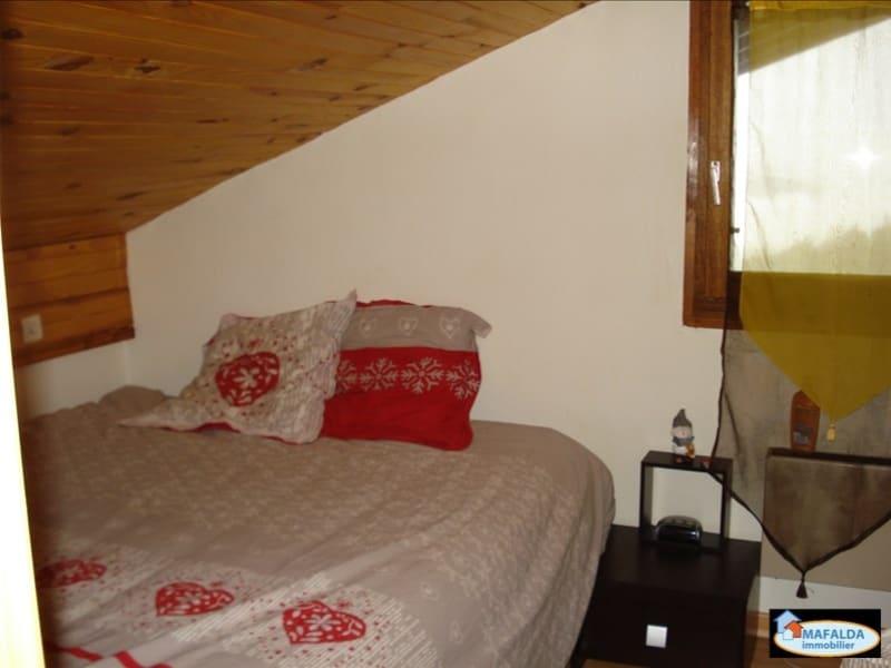Vente appartement Mont saxonnex 84900€ - Photo 1