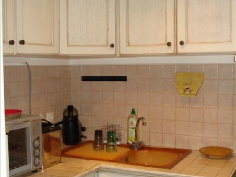 Vente appartement Mont saxonnex 84900€ - Photo 4