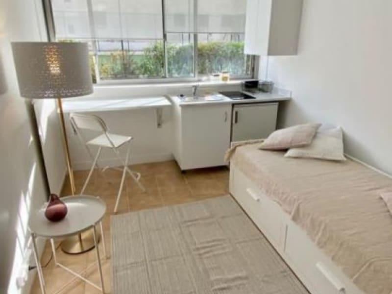Location appartement Neuilly sur seine 900€ CC - Photo 1