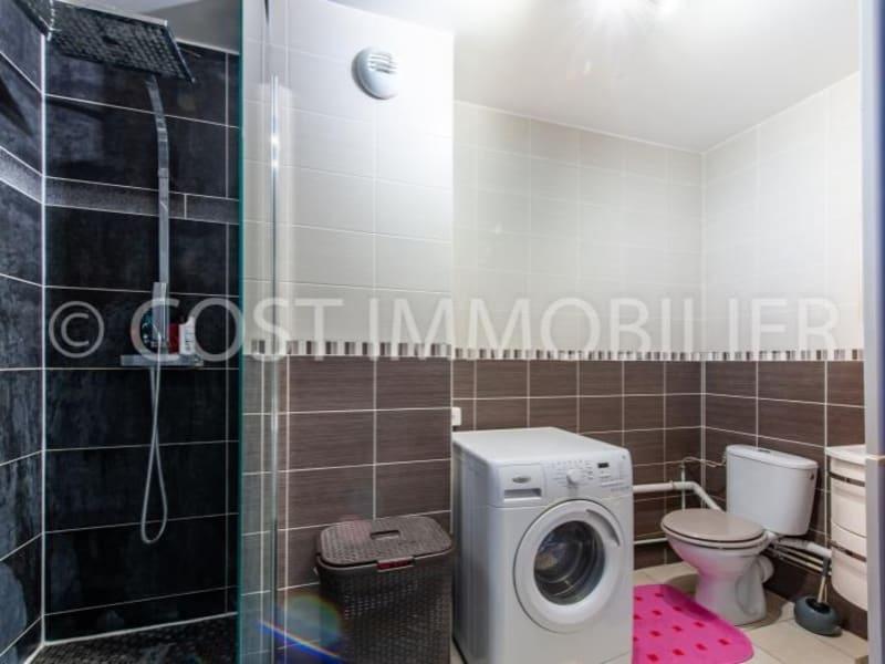 Vente appartement Gennevilliers 387000€ - Photo 11