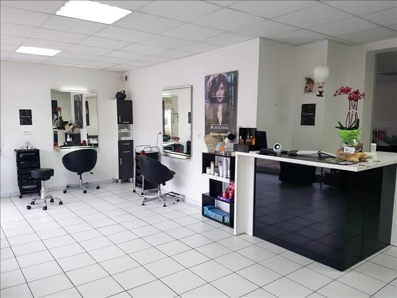 Vente fonds de commerce boutique Pomponne 48600€ - Photo 1