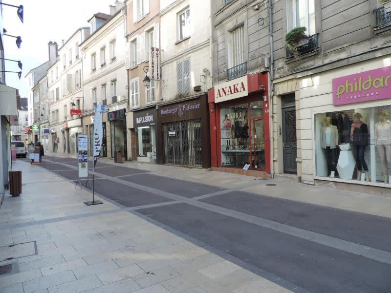 Vente fonds de commerce boutique Lagny sur marne 45 000€ - Photo 3