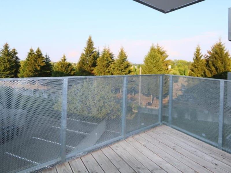Vente appartement Strasbourg 125000€ - Photo 1
