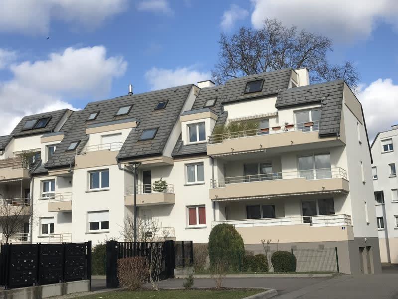 Strasbourg - 2 pièce(s) - 42 m2